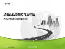 地球城市背景的商务幻灯片模板