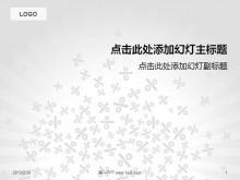 经典灰色符号背景的教育PPT中国嘻哈tt娱乐平台