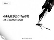 钢笔墨迹背景的平安秒速赛车pk10学习平安彩票官网下载