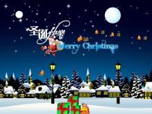蓝色圣诞节音乐贺卡PPT模板