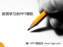 铅笔写字背景教育学习PPT模板