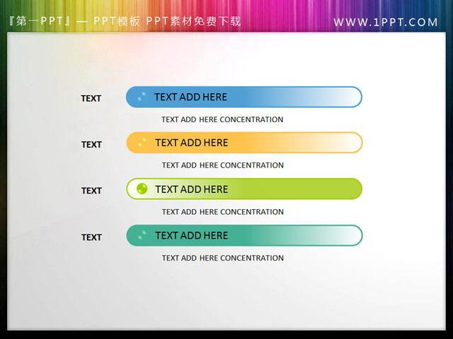 简洁风格的幻灯片目录模板