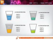四个层级关系PowerPoint漏斗图表模板