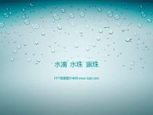 蓝色水滴露珠PPT背景图片下载