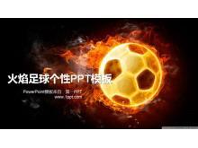 火焰足球个性PPT模板下载