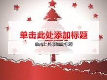 红色松树背景的圣诞节PowerPoint模板