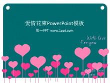 爱情花束PPT模板下载