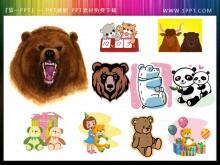 一组可爱的小熊PPT剪切画