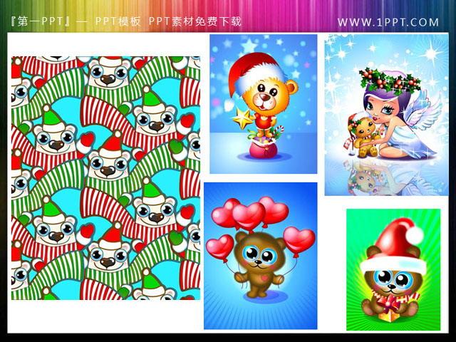 这是一组可爱的卡通小熊幻灯片剪切画素材,上面的小熊有的头戴圣诞