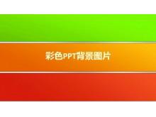 时尚彩色PowerPoint背景图片