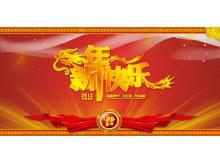 龙腾新春春节PowerPoint模板下载