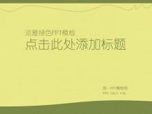 淡雅绿色环境保护PowerPoint模板下载
