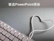 灰色背景键盘PowerPoint模板下载