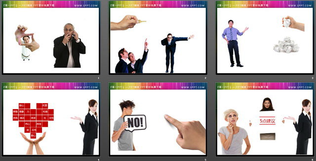 ppt素材,幻灯片中的白领或商务人士正在用各种手势进行交流,有指向,有