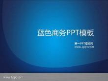 蓝色商务背景PowerPoint模板下载