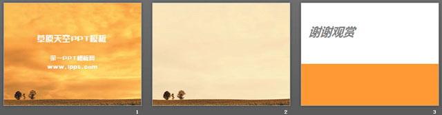 橙色风云自然风景幻灯片模板下载 - 第一ppt