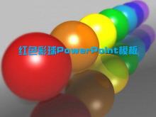 立体3d彩球PowerPoint模板免费下载