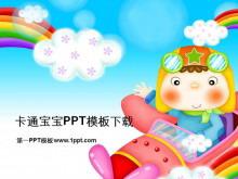 宝宝开飞机童趣PowerPoint模板下载