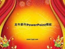 可爱小龙背景龙年新年PowerPoint模板