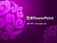 紫色祥云PowerPoint模板下载
