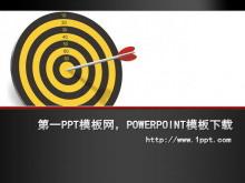 目标管理培训PowerPoint模板免费下载