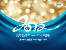 个性蓝色龙年新年PowerPoint模板下载