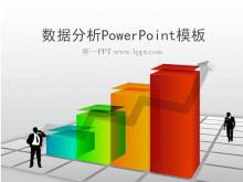 数据统计分析PowerPoint模板免费下载
