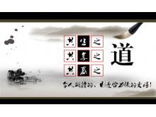 一组古典中国风PowerPoint背景图片