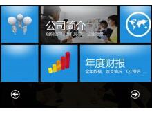 win8风格的公司简介PowerPoint模板下载