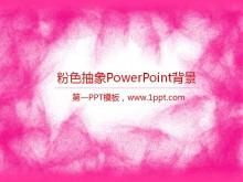 粉色抽象PowerPoint背景图片