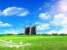 阳光明媚的草地风车PPT背景图片