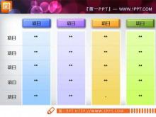 一组实用的PowerPoint数据表格中国嘻哈tt娱乐平台素材