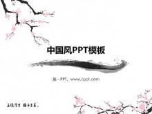 中国移动公司项目汇报PPT模板下载