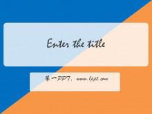 简洁简单的的橙蓝双色PowerPoint模板下载
