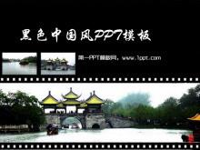 黑色中国风m88下载