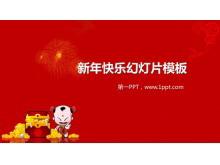 招财童子新年PowerPoint中国嘻哈tt娱乐平台tt娱乐官网平台