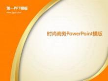 简约橙色时尚PowerPoint模板免费下载