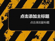 黑色警示道路交通m88下载