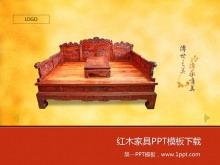 精美的红木家具PowerPoint模板下载