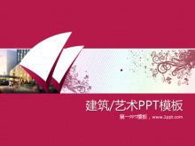粉色艺术花纹背景PPT模板下载