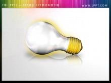 一只电灯泡幻灯片小插图素材