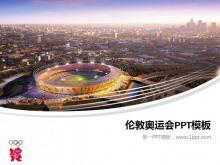 2012年伦敦奥运会PowerPoint模板下载