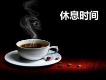 咖啡休息时间PPT换场页面