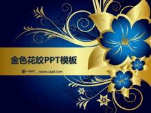 金属花纹PPT中国嘻哈tt娱乐平台tt娱乐官网平台