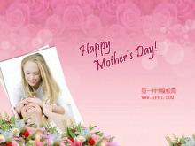 妈妈节日快乐_母亲节PPT模板下载