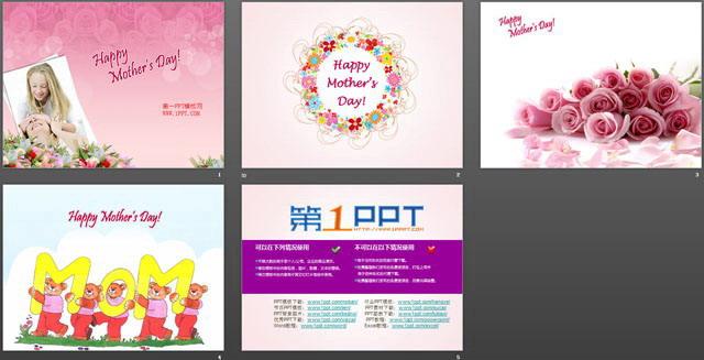 妈妈节日快乐_母亲节PPT中国嘻哈tt娱乐平台tt娱乐官网平台