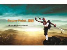 中国功夫PowerPoint模板下载