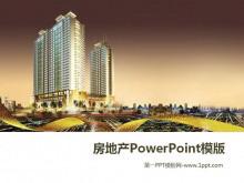 金碧辉煌的高楼大厦PowerPoint模板下载