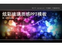 彩色艺术玻璃PowerPoint模板下载