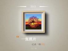 淡雅相册相框PowerPoint中国嘻哈tt娱乐平台tt娱乐官网平台